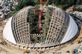 Odate Dome